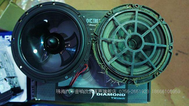 标志206改装 标志206音响改装 珠海道声 改装案例 珠海道声汽车音响