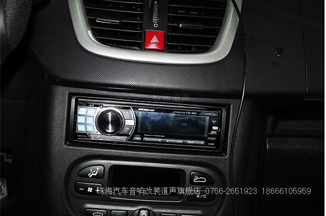 标致206汽车音响 标志206音响改装 道声音响改 改装案例 珠海道声汽高清图片